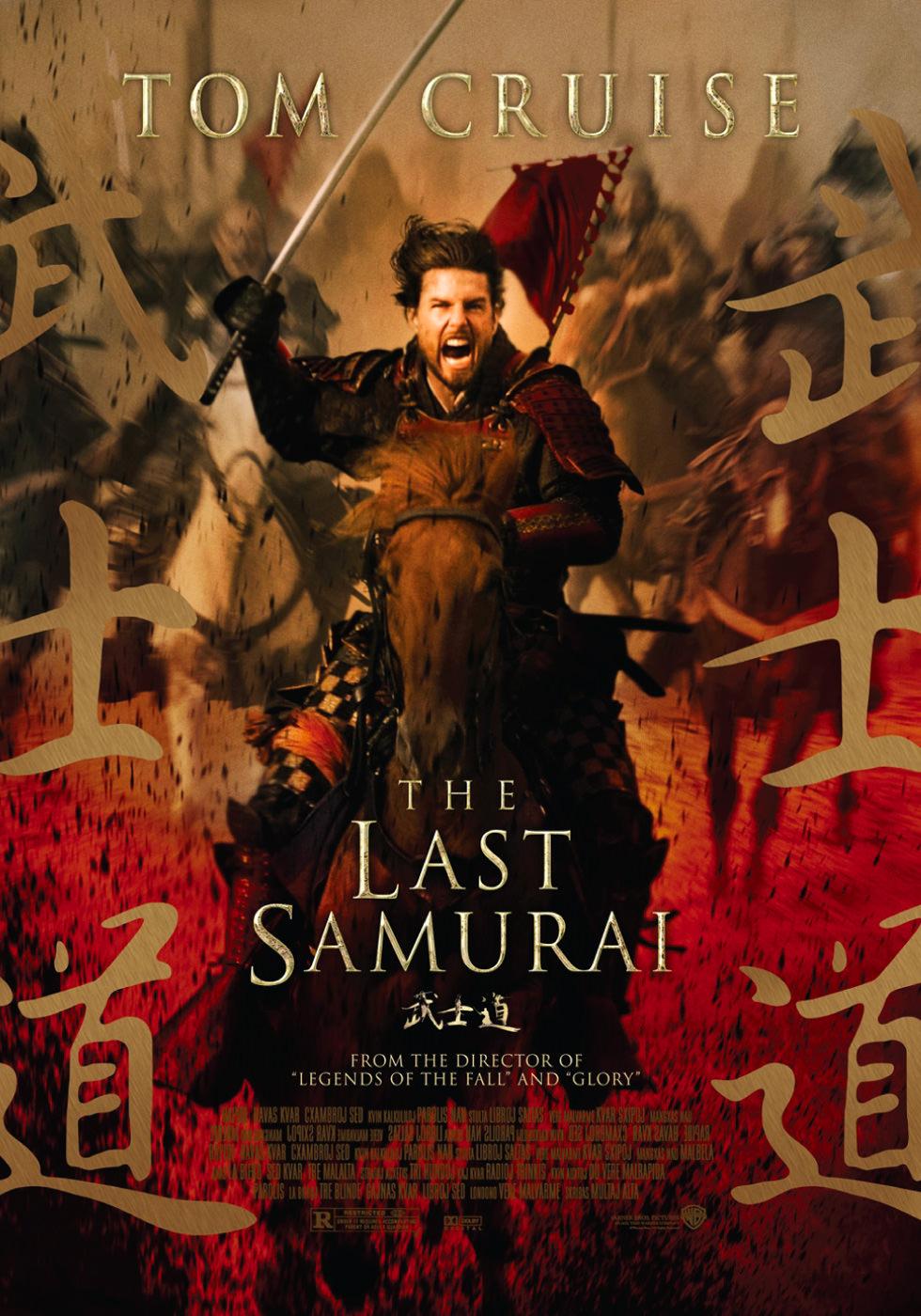 Locandina di The Last Samurai